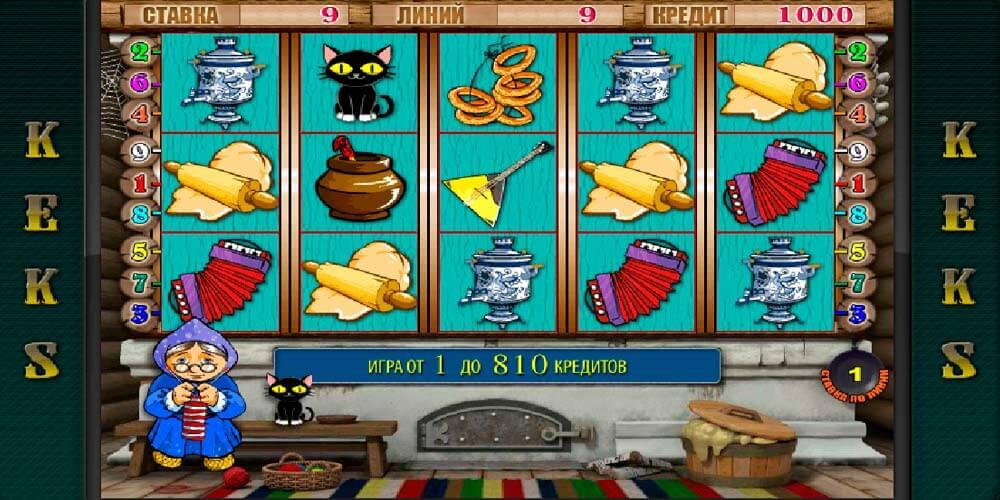 Игровые автоматы печки играть бесплатно обезьянки какой казино дает бонус при регистрации