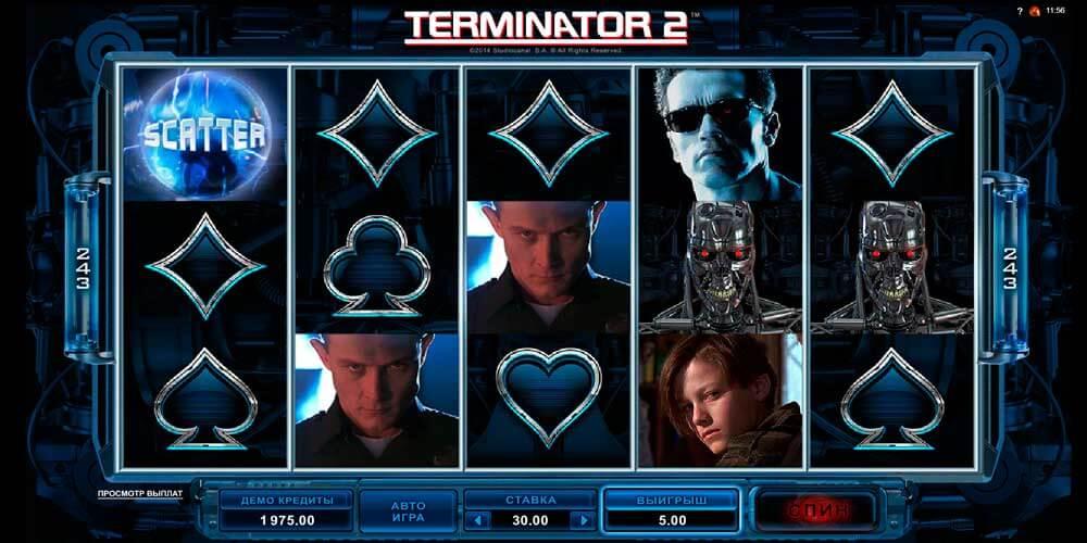 Интернет терминалы казино