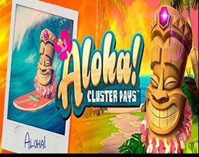 Aloha / Алоха