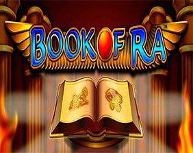 Book of Ra / Книжки