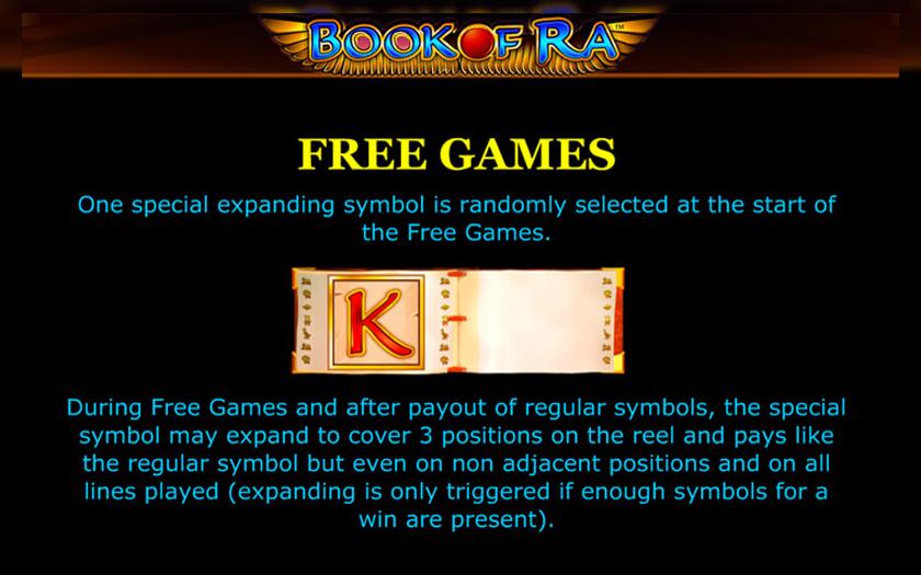 Игровые автоматы играть бесплатно и без регистрации сейфы 2