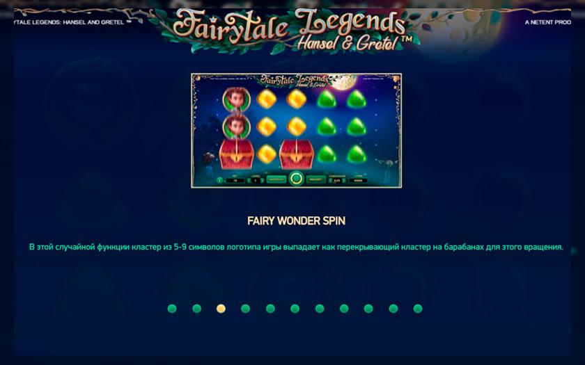 Win win казино онлайн