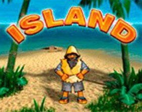 Island / Остров