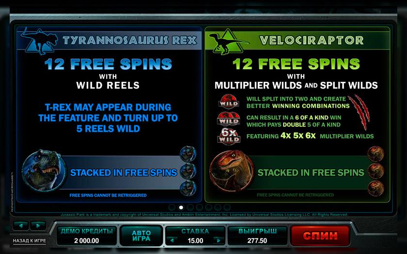 Игровые автоматы фруктовый коктейль онлайн