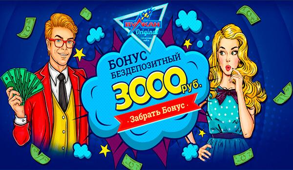 Рейтинг казино с бездепозитными бонусами за регистрацию казино 777 игровые автоматы играть бесплатно онлайн без регистрации демо