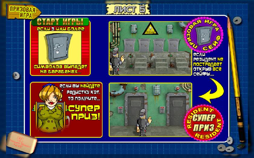 Игровые автоматы лягушка с короной