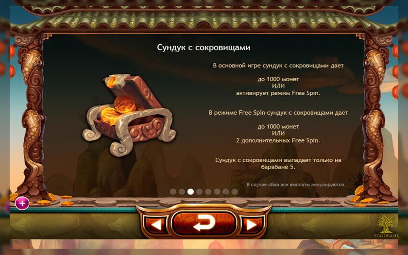 Mystic secrets novomatic игровой автомат