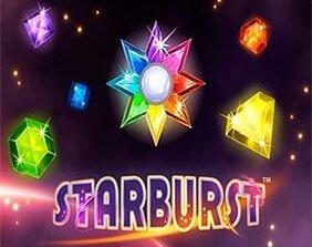 Starburst / Вспышка Звезды